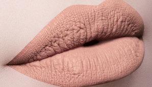 Как выбирать и с чем носить нюдовую матовую помаду
