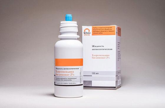 Лекарство Хлоргексидин