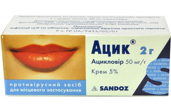 препарат Ацик