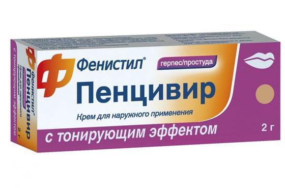 аптечный крем Пенцивир